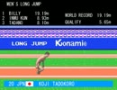 下北沢オリンピック 男子走り幅跳び