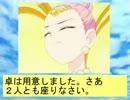 フィーリア王女とふたりはプリキュアSplash☆Star~150
