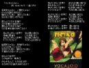 チイサナセカイ(オリジナル曲)/Vocaloid
