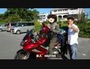 【ニコニコ動画】【VFR800】仕事をやめ・・・れなかったけど日本一周 part20【沖縄】を解析してみた