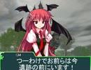 小悪魔のソードワールド2.0【4】