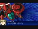 スパロボUX アッカナナジン 戦闘アニメ