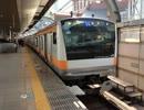 【走行音】中央線中央特快 東京→高尾【E233系】