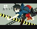 【UTAUカバーPV】しんでしまうとはなさけない!【安城空・雷音冷蔵】+UST