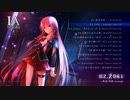 IA THE WORLD ~星~ クロスフェード thumbnail