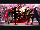 【DIVA-F PV】 千本桜 -涼介Pカバーバー