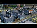 【皆でシムシティ】 目指せハイテク都市 19 【プロ市民よりプロセッサ】 thumbnail