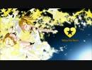【鏡音リンレン】Yellow Star Beats【オリジナル曲】 thumbnail