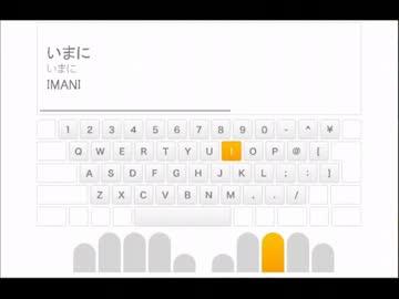 e-typing3月企画「3文字タイピング」が面白い。