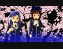 """MATSUDA Seiko """"Seifuku"""" feat. Haruka and Chihaya"""