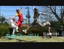 【SLH】おはヨーデル踊ってみた【犬顔な2人】 thumbnail