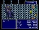 FF4 ファイナルファンタジー4 ボス&イベントバトル part.11