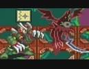 ロックマンエグゼ6 電脳獣グレイガ を実況プレイ part33
