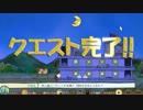 【訛り実況】 メゾン・ド・魔王 Vol:04 【PLAYISM】 thumbnail