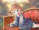 【東方】ケロちゃんがコーラを振るだけ【手書き】