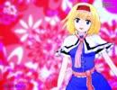 【MMD】アリスと人形たちでHeart Beats