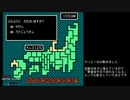 【TAS/旧記録】急ぐなら 忍者も要らぬ【不如帰】 thumbnail