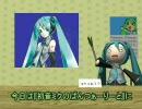 3Dポリゴン初音ミク劇場 「ぱんつぁーりーとQ&A」 thumbnail