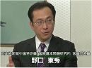 防人の道 今日の自衛隊 - 平成25年3月22日号