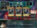 【遊戯王架空】ポケモンAGneXt第7話後編『いっぱいトレード全員集合!』