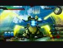 ガンダムEXVS kazuの対戦動画 ジ・O視点 Part4