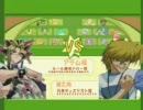 遊戯(ドローキング)vs城之内(凡骨) ぷよぷよフィーバー差し替え