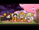 ブレイブルー公式WEBラジオ 「ぶるらじH 第6回」予告 thumbnail