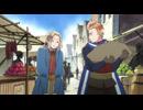 ヘタリア The Beautiful World 第9話 thumbnail