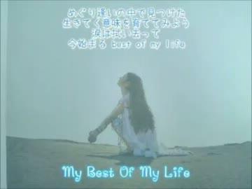 Best Of My Life/ うた・月乃ひかり ...