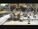 【BF3】突撃兵ウィリー事件全貌 thumbnail