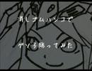 【DBAC】消しゴムハンコでグソ子彫ってみた【作ってみた】