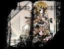 【背徳の姫君】背徳版『煉獄エデン』【リンレンオリジナル曲】 thumbnail
