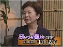 【日いづる国より】中山恭子、ウズベキスタンと日本を語る[桜H25/3/22]