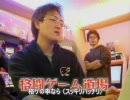 【GODSGARDEN2.5】 画面、…見ようよ! 【開催決定】