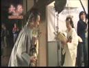 【寿】結婚おめでとう【祝】