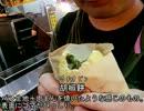 【ニコニコ動画】【なめこと台湾】 グルメ補完計画・9中編 【菇菇和台灣】を解析してみた