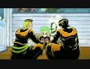 【HD】ウルジャンCM4(ジョジョベラーCM)【4部CM】 thumbnail