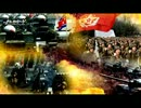 【ニコニコ動画】北朝鮮、韓国を攻撃  ビデオの中でを解析してみた