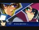 スパロボUX ストライクフリーダム&∞ジャスティス 戦闘アニメ