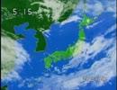 第91位:【バトル】カオスな天気予報【開始!】 復刻版