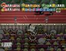 【ゆっくり実況プレイ】ペーパーマリオRPGをゆっくり縛りプレイ part75 thumbnail