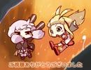 【VOICEROID実況】弦巻マキと結月ゆかりの未確認ゲーム日和 #02 thumbnail