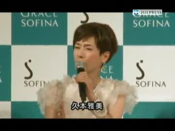 久本雅美、スッピン披露に「嫁入り前なのに___」 - ニコニコ動画