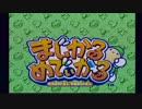 アホプラ予告2 thumbnail
