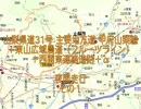 【道路動画】山梨県道31号線夜間走行