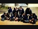 中学生男女8組が制服で集合キス【Twitterで写真出回る】