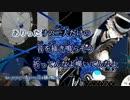 【ニコカラ】ノイジーラバーソウル【on vocal】 改良版