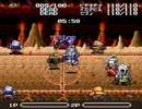 バトルドッジボール ~「真・闘球王伝説」をプレイ~ Part8 thumbnail