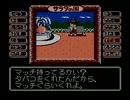 (2)お姫さま目指して サラダの国のトマト姫 実況プレイ♡