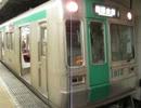 【京都市営地下鉄】烏丸線10系1113F 国際会館行き@今出川